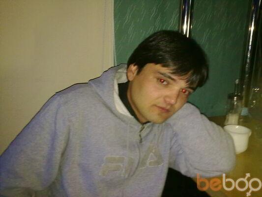 Фото мужчины Driuhin, Яловены, Молдова, 28