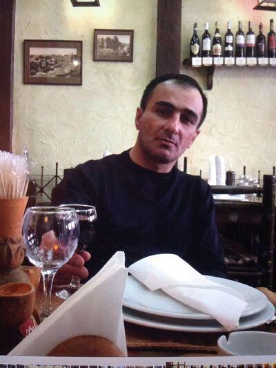 ���� ������� Ashot, ������, �������, 43