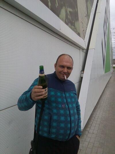 Фото мужчины Виталий, Москва, Россия, 37