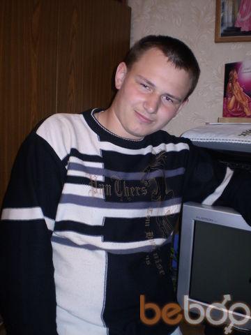 ���� ������� Dimitar, �����, ��������, 24