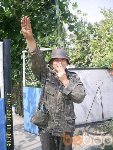 Фото мужчины cedoi, Тирасполь, Молдова, 36