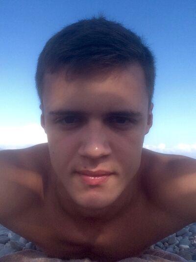 Фото мужчины Георгий, Новороссийск, Россия, 21