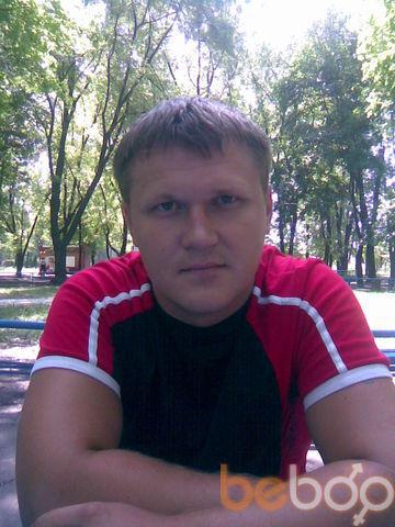 Фото мужчины 7777, Красноармейск, Украина, 32