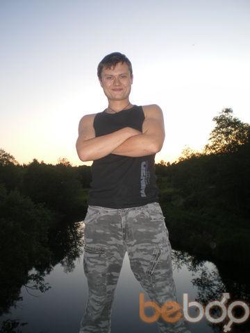 Фото мужчины Белый, Санкт-Петербург, Россия, 29