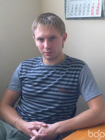 Фото мужчины Andrew, Москва, Россия, 31