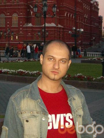 ���� ������� Artem, ������, ������, 41
