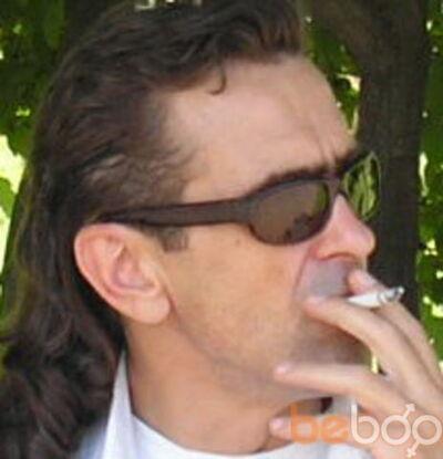 Фото мужчины DEZZUM, Верхняя Салда, Россия, 36