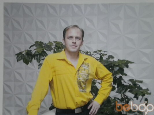 Фото мужчины Турист, Иркутск, Россия, 36