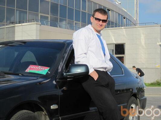 Фото мужчины Slava, Минск, Беларусь, 36