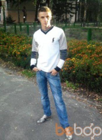 ���� ������� Trino, ���������, �������, 29