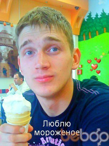 Фото мужчины Эндрю, Санкт-Петербург, Россия, 27