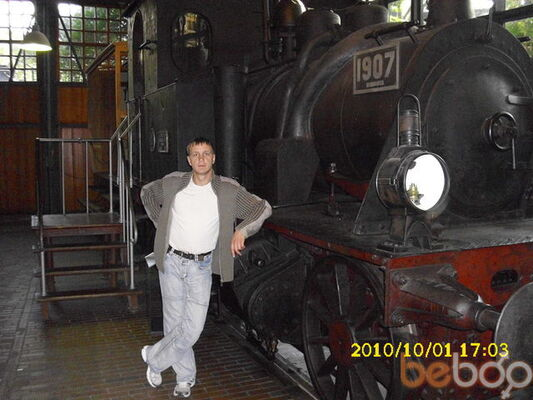 ���� ������� Strannyk, ������, ��������, 36