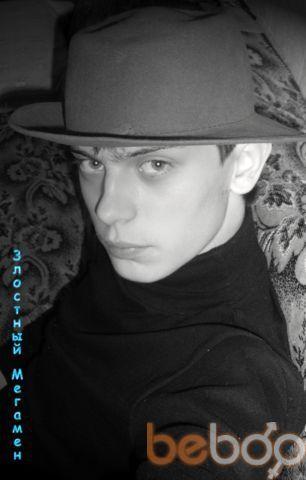 Фото мужчины SexoloG, Павлово, Россия, 24