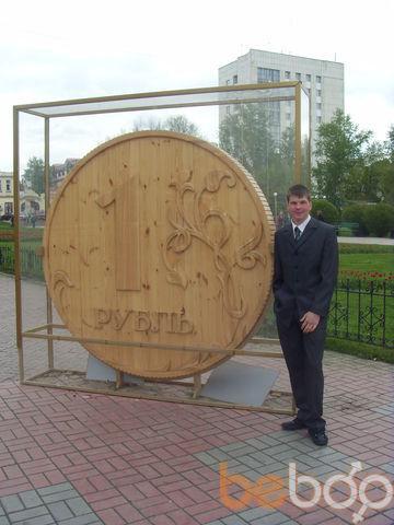 Фото мужчины Эдик, Томск, Россия, 25