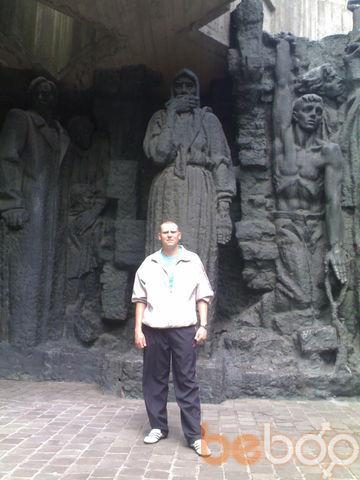 Фото мужчины Dgamal, Полтава, Украина, 30