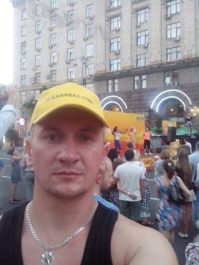 Фото мужчины Серёжа, Киев, Украина, 35