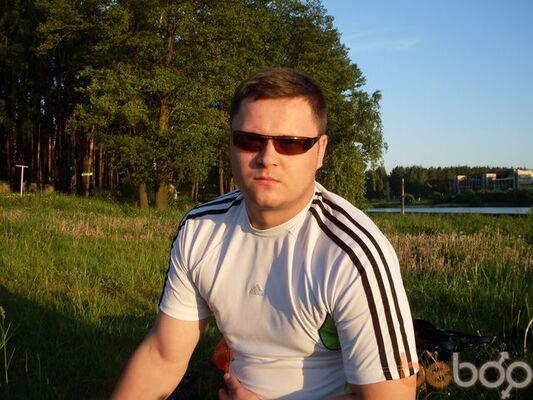 ���� ������� Andru, �����, ��������, 33