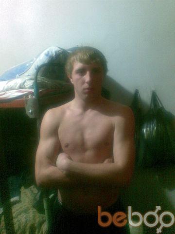 Фото мужчины Milawka, Донецк, Украина, 26