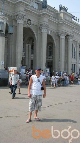 Фото мужчины самец, Тараклия, Молдова, 29