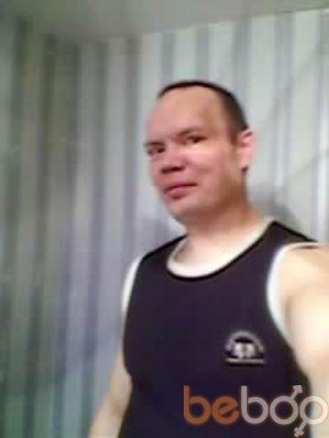 ���� ������� edgar, ����������, ������, 43