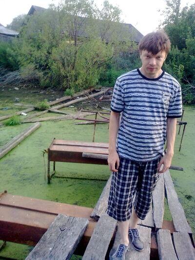 Фото мужчины Станислав, Алматы, Казахстан, 36