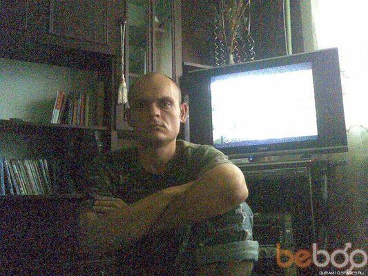 Фото мужчины Guram, Кривой Рог, Украина, 37