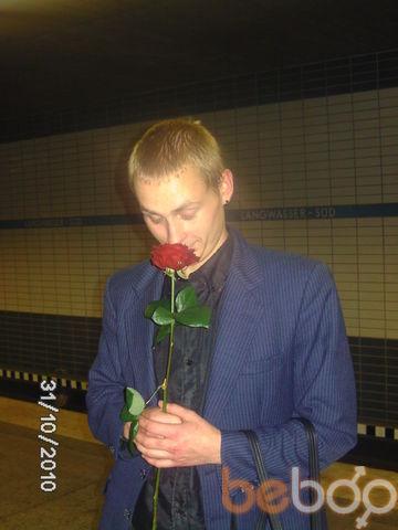 Фото мужчины ANTIDOTE, Nuernberg, Германия, 29