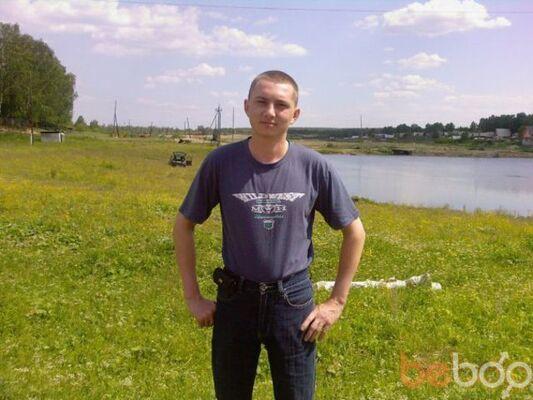 Фото мужчины rjkz, Екатеринбург, Россия, 31