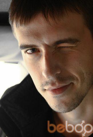 ���� ������� Dima, ��������������, �������, 45