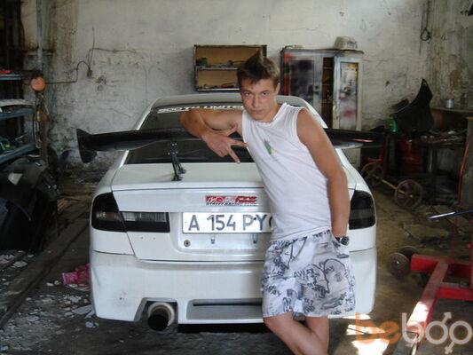 Фото мужчины ВАСЕК_555, Алматы, Казахстан, 24