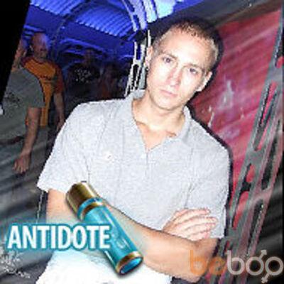 ���� ������� ANTIDOTE, Nuernberg, ��������, 29