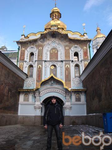 Фото мужчины irvinar, Днепропетровск, Украина, 33