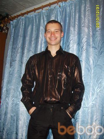 Фото мужчины Kolevich01, Белгород, Россия, 28