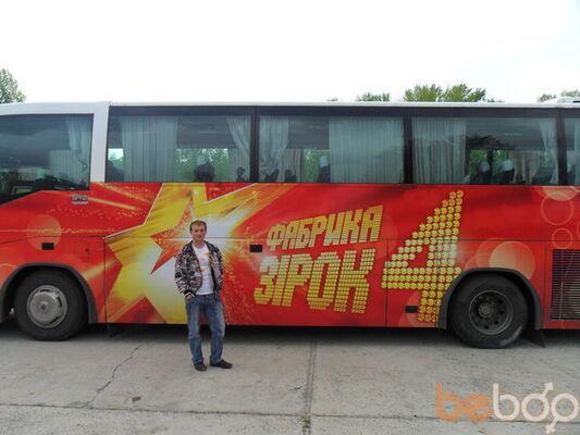 Фото мужчины Chipper, Днепропетровск, Украина, 29