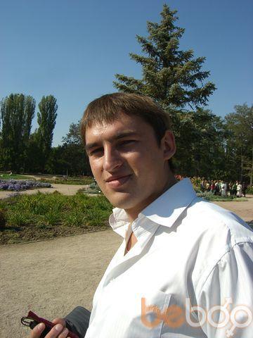 Фото мужчины _KIRA_, Симферополь, Россия, 29