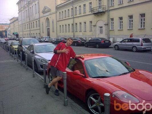 Фото мужчины Demon4567, Москва, Россия, 24