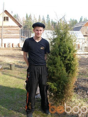 Фото мужчины Chester, Нижний Тагил, Россия, 26