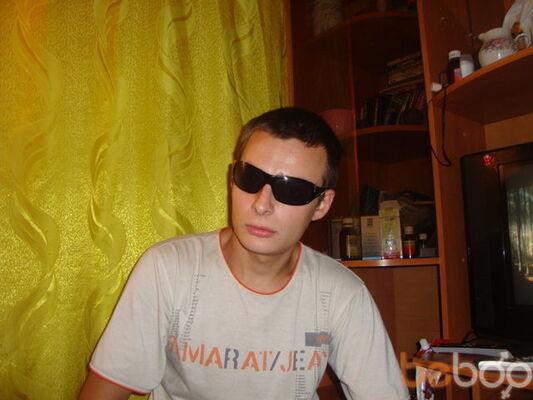 Фото мужчины lektor1234, Архангельск, Россия, 29