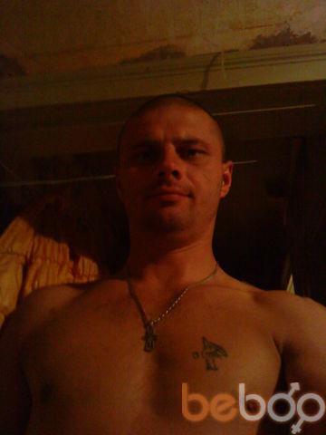 Фото мужчины dmitriy4005, Самара, Россия, 30