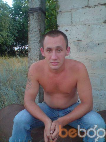 Фото мужчины Сергей, Волгоград, Россия, 27