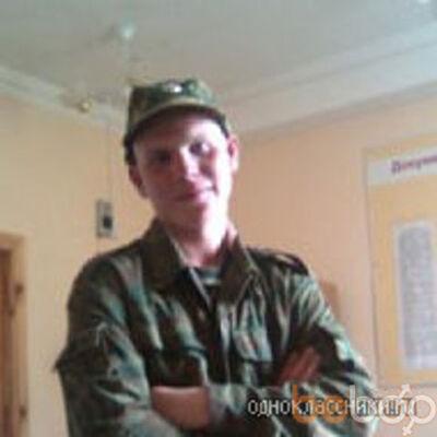 Фото мужчины aleks77rus, Москва, Россия, 29