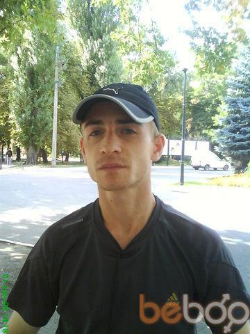Фото мужчины serega, Кировоград, Украина, 34