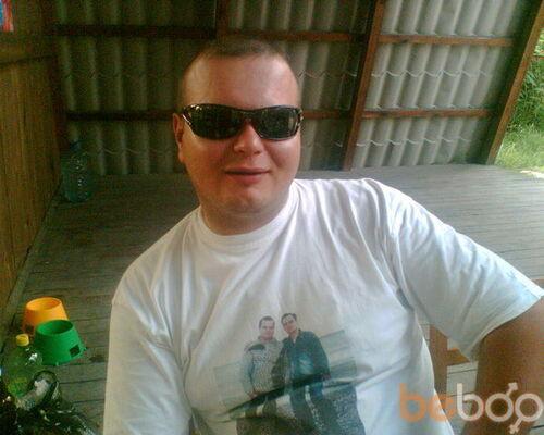 Фото мужчины s26071973, Харьков, Украина, 36