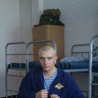Фото мужчины Андрей, Прокопьевск, Россия, 21