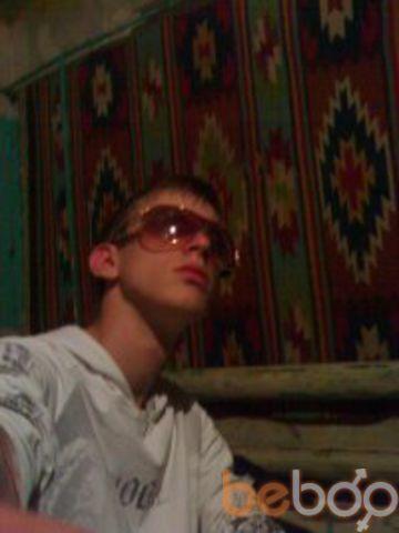 Фото мужчины аллигатор, Харьков, Украина, 24