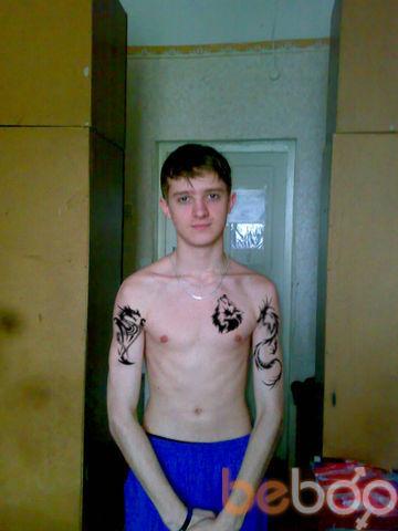 Фото мужчины Herou, Томск, Россия, 26