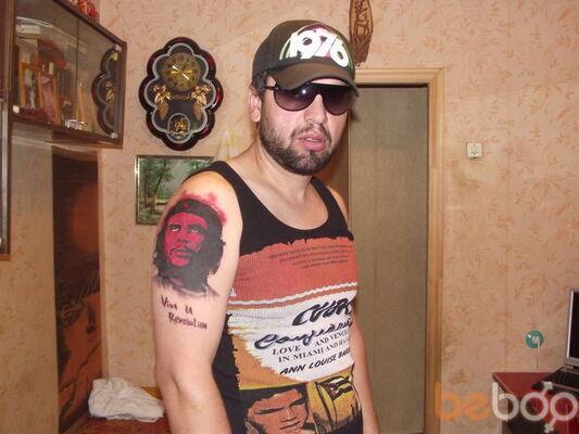 ���� ������� ROSSO, ������, ������, 36