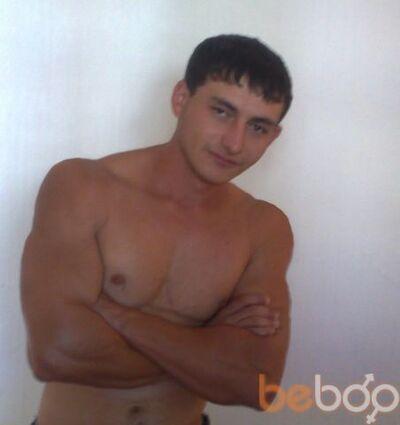 ���� ������� Ruslan, ������-��-����, ������, 30