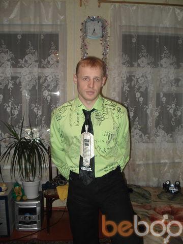 Фото мужчины maloi28, Выкса, Россия, 34