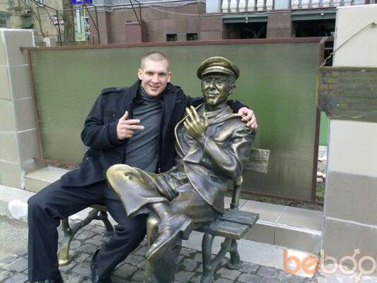 Фото мужчины Мачомен, Сквира, Украина, 27